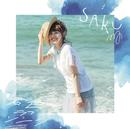 君色ラブソング/Saku