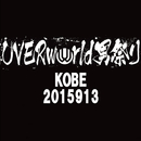 UVERworld KING'S PARADE at Kobe World Hall/UVERworld