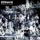 WE ARE GO/ALL ALONE (Complete Edition)/UVERworld