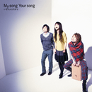 My song Your song/いきものがかり