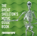 THE GREAT SKELETON'S MUSIC GUIDE BOOK/TRICERATOPS