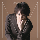 Maison de M/マオ from SID