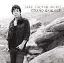 GRAND UKULELE/ジェイク・シマブクロ