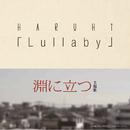 Lullaby/HARUHI
