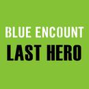 LAST HERO(THE LAST COP/ラストコップ ドラマ ver.)/BLUE ENCOUNT