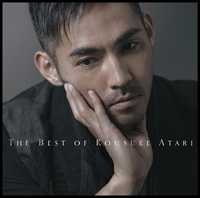 THE BEST OF KOUSUKE ATARI/中 孝介
