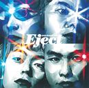 Eject/オセロケッツ