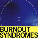 檸檬/BURNOUT SYNDROMES
