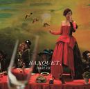 BANQUET(Special Edition)/HARUHI