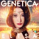 GENETICA/ELISA connect EFP