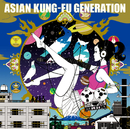 ソルファ (2016)/ASIAN KUNG-FU GENERATION ほか