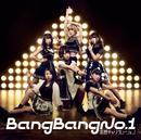 Bang Bang No.1/妄想キャリブレーション