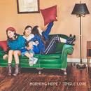 MORNING HOPE/Jewel