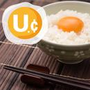 かきまZ!/UNICORN