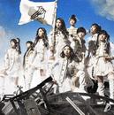 Stay Gold/東京パフォーマンスドール  (2014~)