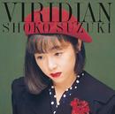 VIRIDIAN/鈴木 祥子