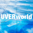 一滴の影響 (short ver.)/UVERworld