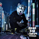 Dead End in Tokyo/MAN WITH A MISSION