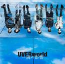 一滴の影響/UVERworld