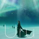 フリージア/Uru