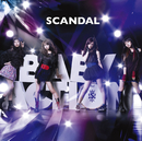 BABY ACTION/SCANDAL