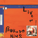 Live to BAKUDANIUS/爆弾ジョニー