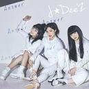 Answer/J☆Dee'Z