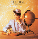 RICE MUSIC/土屋 昌巳
