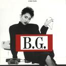B.G. ~NEO WORKING SONG~ +/戸川 京子
