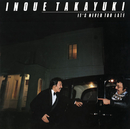 IT'S NEVER TOO LATE/井上 堯之