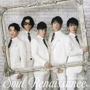 Soul Renaissance/ゴスペラーズ