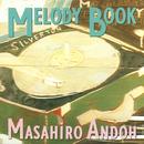 MELODY BOOK/安藤 まさひろ