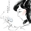 ごきげんいかが/太田裕美