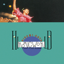 HIROMIC WORLD~FIRST LIVE ALBUM/太田裕美