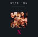 STAR BOX/X JAPAN (X)