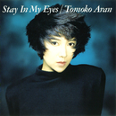 STAY IN MY EYES/亜蘭 知子