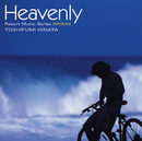 Heavenly Resort Music Series HAWAII/日向 敏文