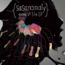 game of life EP/ササノマリイ