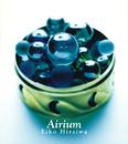 Airium /平岩 英子