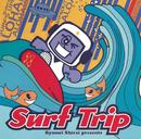 SURF TRIP/サーフトリップ