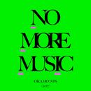 NO MORE MUSIC/OKAMOTO'S