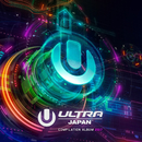 ULTRA MUSIC FESTIVAL JAPAN 2017/ヴァリアス