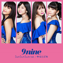 SunSunSunrise / ゆるとぴあ/9nine