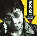ROCKS!/小山 卓治