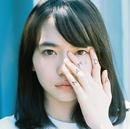 涙/KANA-BOON