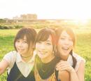 絆ミックス(Complete Edition)/あゆみくりかまき