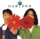 キスとギター。/GARDEN
