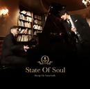 State Of Soul/Skoop On Somebody