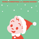 Family Christmas Hits/Various Artists