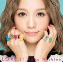 LOVE it/西野 カナ